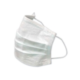 MM005 Disposable Medical Masks, 50/Box